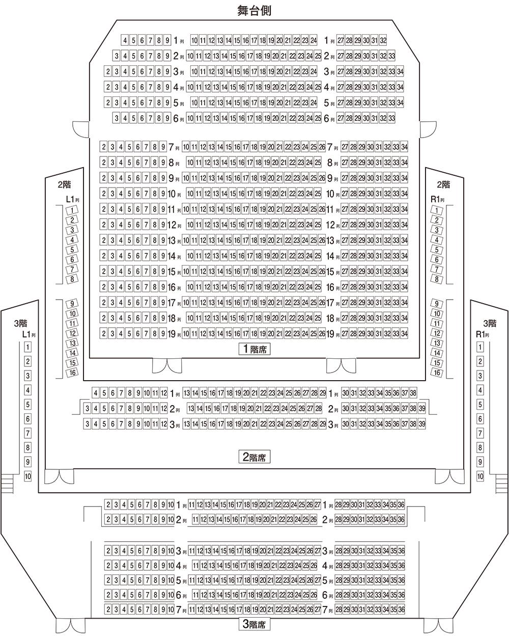 ホール座席表 画像